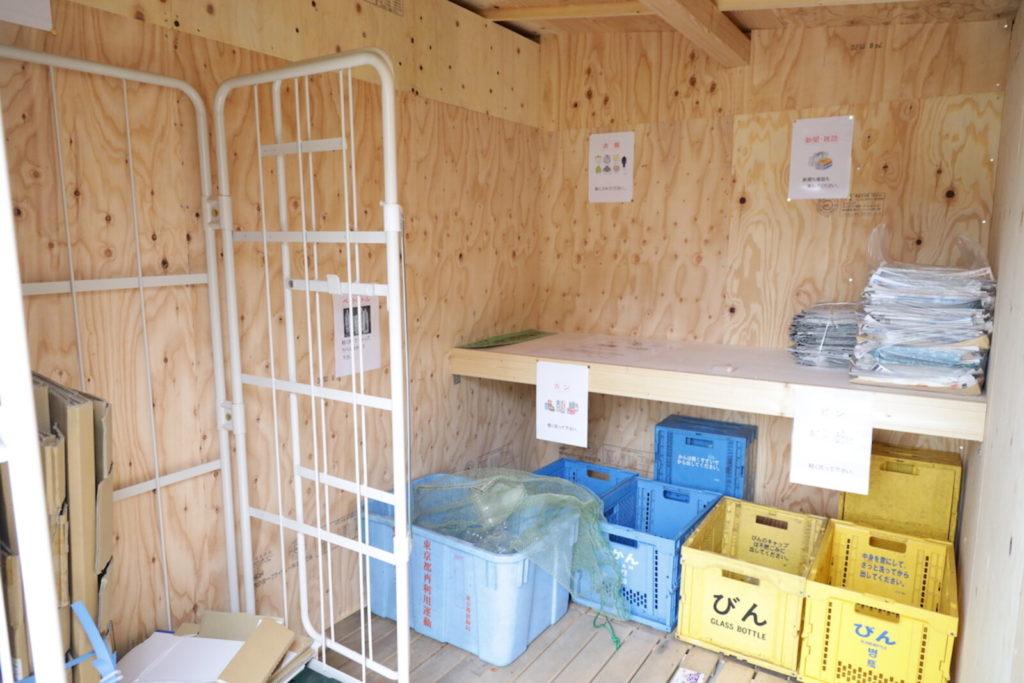 廃品回収場所 内部